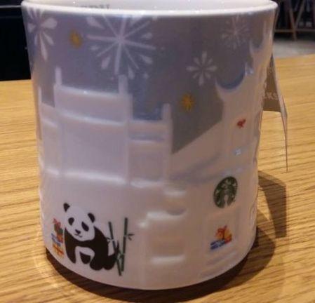 Starbucks City Mug Chengdu 2016