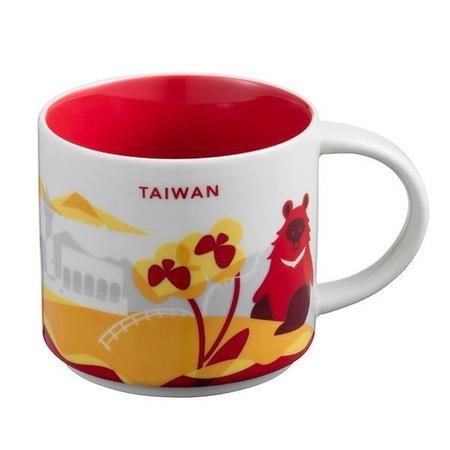 Starbucks City Mug Taiwan YAH