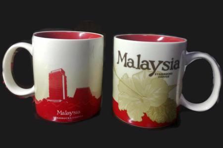 Starbucks City Mug Malaysia v2 - Chinese Hibiscus Flower, 2017