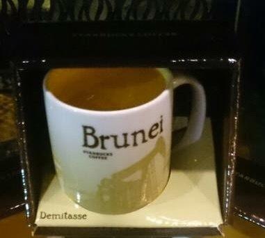 Starbucks City Mug Brunei