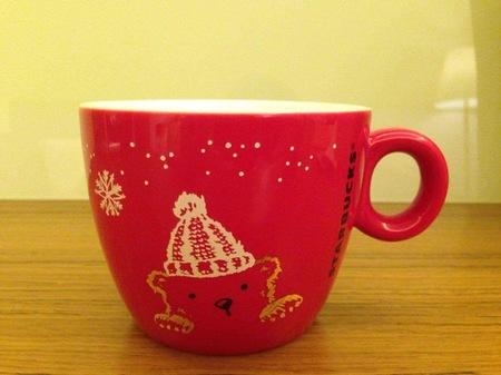 Starbucks City Mug 2016 Gold Polar Bear Red Mug