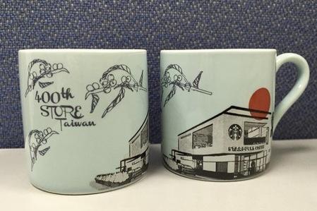 Starbucks City Mug Taiwan 400th Store demi