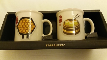 Starbucks City Mug Vintage Hong Kong - Egg Puffs