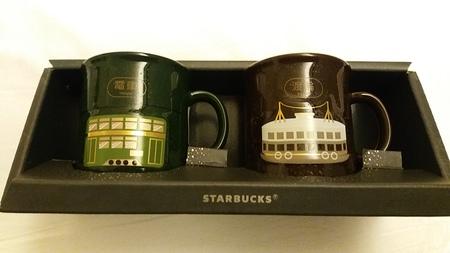 Starbucks City Mug Hong Kong - Ferry