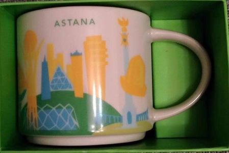Starbucks City Mug Astana YAH