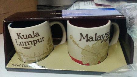 Starbucks City Mug Malaysia 2 Demitasse