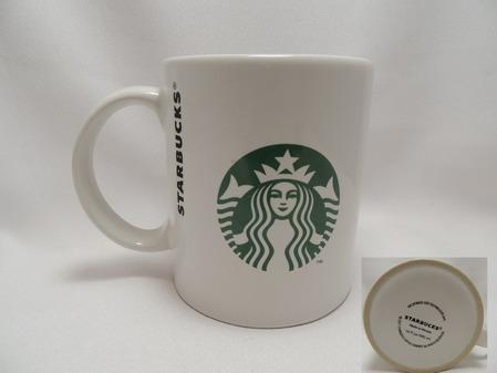 Starbucks City Mug Starbucks logo 16 oz, Made in Mexico, 2011
