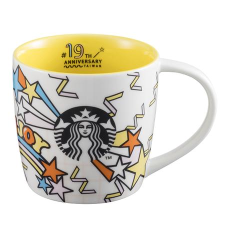 Starbucks City Mug Taiwan Starbucks 19th anniversary - 5