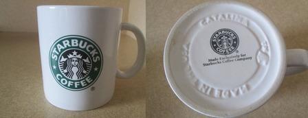 Starbucks City Mug Starbucks logo 16 oz, Catalina Version, Made in the USA
