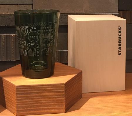 Starbucks City Mug Japan Edo Glass