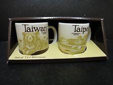 Starbucks City Mug Taiwan - Global Icon Demitasse