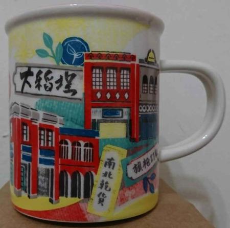 Starbucks City Mug Taiwan Store mug - Dadaocheng