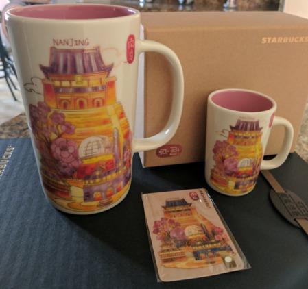 Starbucks City Mug Shanghai Disney 2016 Collection: Large Mug:  Nanjing