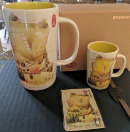 Starbucks City Mug Shanghai Disney 2016 Collection: Demitasse Mug: Ningbo