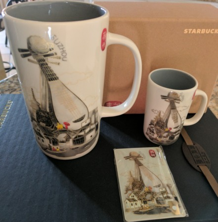 Starbucks City Mug Shanghai Disney 2016 Collection: Demitasse Mug: Suzhou
