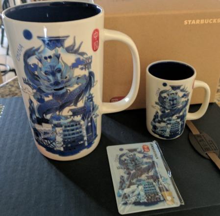 Starbucks City Mug Shanghai Disney 2016 Collection: Demitasse Mug: China