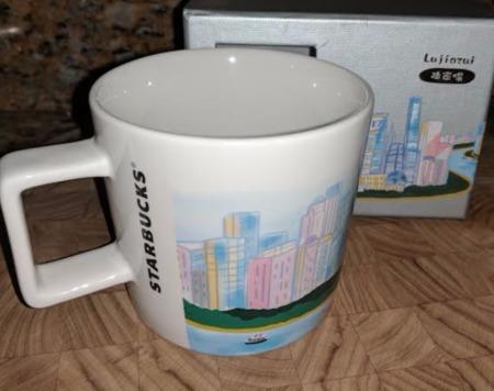 Starbucks City Mug Shanghai China Attractions Collection 2017:  Lujiazui