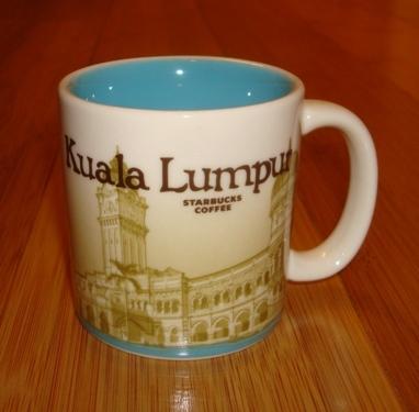 Starbucks City Mug Kuala Lumpur - Global Icon Demitasse