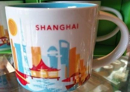 Starbucks City Mug Shanghai YAH