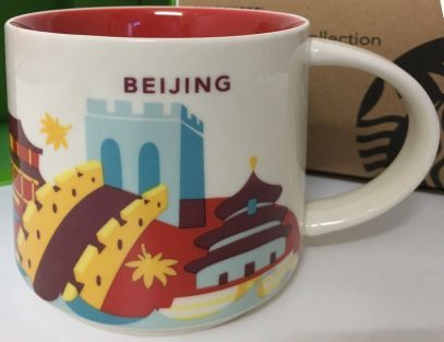 Starbucks City Mug Beijing YAH