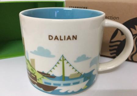 Starbucks City Mug Dalian YAH