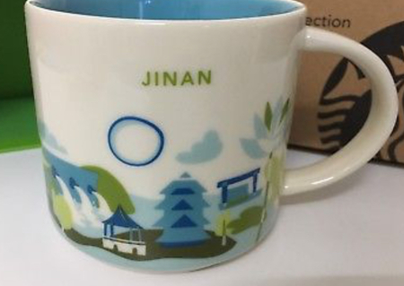 Starbucks City Mug Jinan YAH