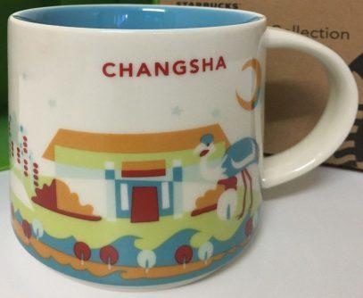 Starbucks City Mug Changsha YAH