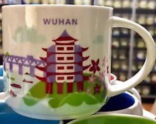 Starbucks City Mug Wuhan YAH