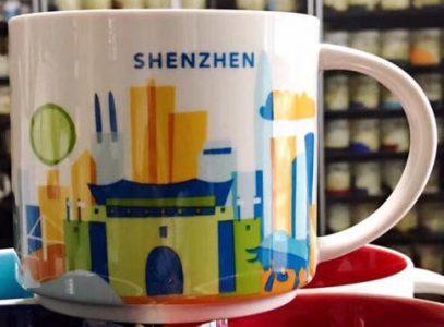 Starbucks City Mug Shenzhen YAH