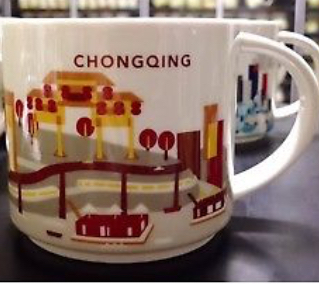 Starbucks City Mug Chongqing YAH
