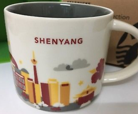Starbucks City Mug Shenyang YAH