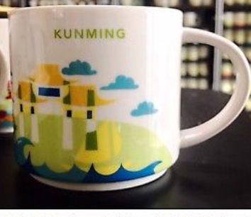 Starbucks City Mug Kunming YAH
