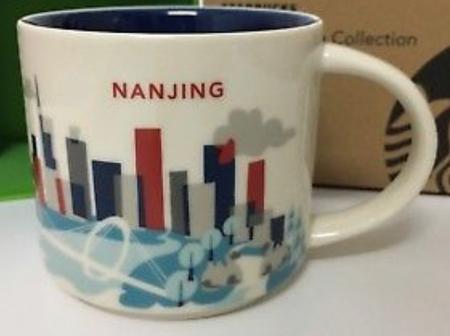 Starbucks City Mug Nanjing YAH