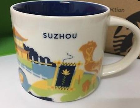 Starbucks City Mug Suzhou YAH