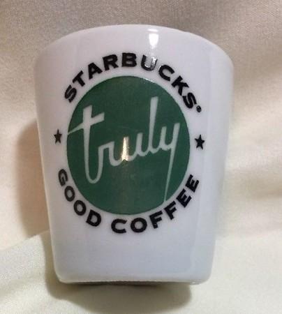 Starbucks City Mug Truly good coffeee
