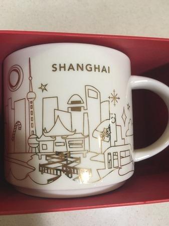 Starbucks City Mug 2017 Shanghai YAH Christmas Edition