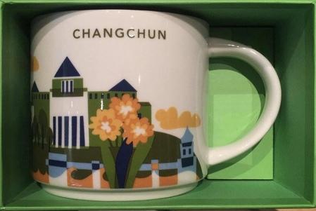 Starbucks City Mug Changchun YAH