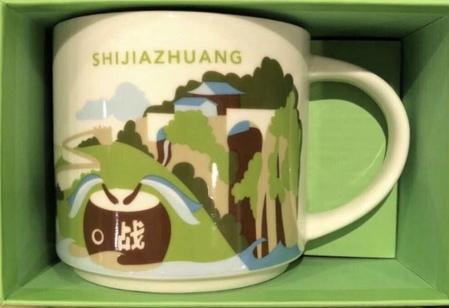 Starbucks City Mug Shijizhuang YAH