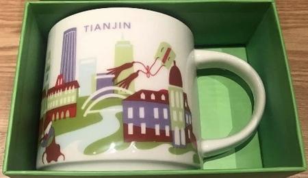 Starbucks City Mug Tianjn YAH