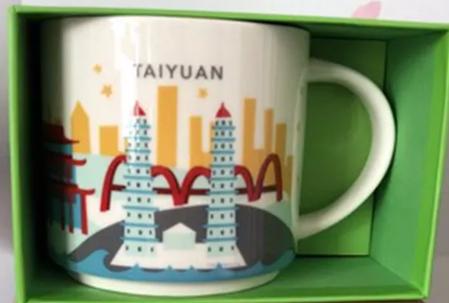 Starbucks City Mug Taiyuan YAH