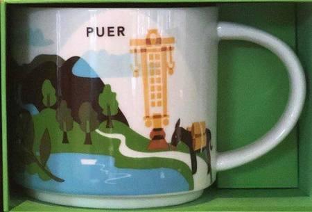 Starbucks City Mug Puer YAH