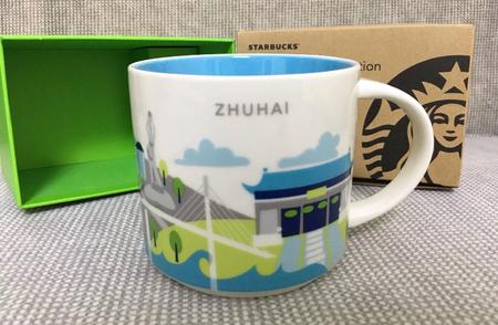 Starbucks City Mug Zhuhai YAH