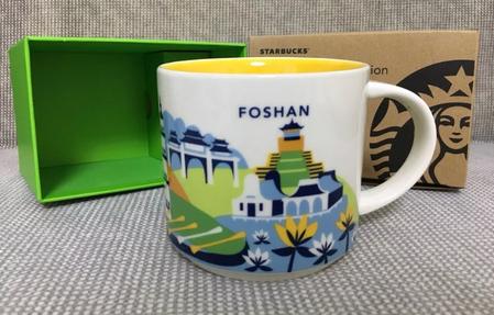 Starbucks City Mug Foshan YAH