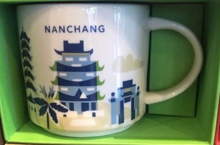 Starbucks City Mug Nanchang YAH