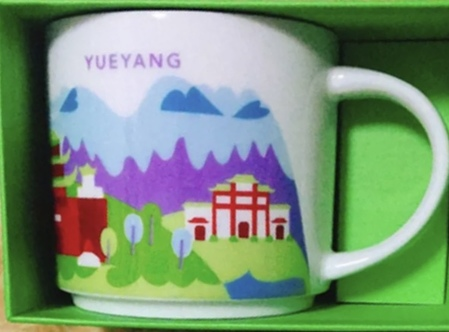 Starbucks City Mug Yueang YAH