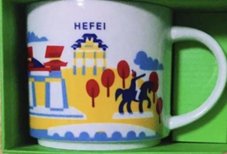 Starbucks City Mug Hefei YAH