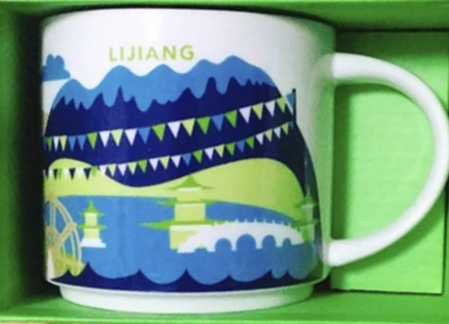 Starbucks City Mug Lijiang YAH