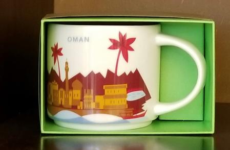 Starbucks City Mug Oman YAH