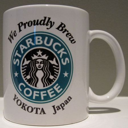 Starbucks City Mug Yokota Japan ~ We Proudly Brew
