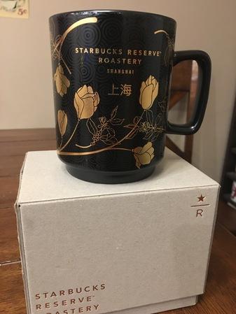 Starbucks City Mug 2018 Shanghai Reserve Roastery Limted Edition Gold flowers